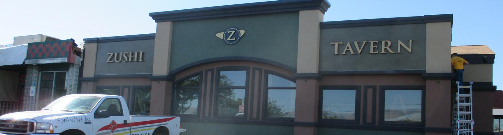 Z-pub